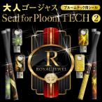 プルームテックシール プルームテック シール ケース Ploom Tech タバコ 電子タバコ ploomtechシール スキンシール 和 pt-013 送料無料