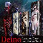 �ץ롼��ƥå� ������ �ץ롼��ƥå������� Ploom Tech ���Х� �Żҥ��Х� ploomtech������ Deino pt06-031 ����̵��