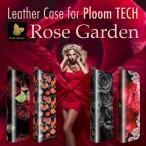 プルームテック ケース プルームテックケース Ploom Tech タバコ 電子タバコ ploomtechケース 花柄 pt06-051