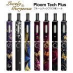 プルームテックプラス シール プルームテック プラス ケース スキンシール カバー 本体 Ploom Tech Plus シール 電子タバコ 花柄 pt08-002