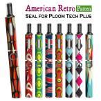 プルームテックプラス シール プルームテック プラス ケース スキンシール カバー 本体 Ploom Tech Plus シール 電子タバコ American Retro pt08-029