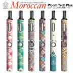 プルームテックプラス シール プルームテック プラス ケース スキンシール カバー 本体 Ploom Tech Plus シール 電子タバコ Moroccan pt08-037