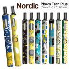 プルームテックプラス シール プルームテック プラス ケース スキンシール カバー 本体 Ploom Tech Plus シール 電子タバコ Nordic pt08-040