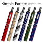 プルームテックプラス シール プルームテック プラス ケース スキンシール カバー 本体 Ploom Tech Plus シール 電子タバコ Simple Pattern pt08-044