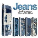 プルームテックプラス ケース プルームテック プラス ケース  Ploom Tech Plus ケース ploomtechケース ジーンズ pt09-002