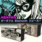 スピーカー Bluetooth 高音質 ブルートゥース スピーカー大音量 ワイヤレス スピーカー ポータブル iPhone Android KENTOO sp01-005