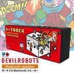 スピーカー Bluetooth 高音質 ブルートゥース スピーカー大音量 ワイヤレス スピーカー ポータブル iPhone Android DEVILROBOTS sp01-008