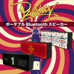 スピーカー Bluetooth 高音質 ブルートゥース スピーカー大音量 ワイヤレス スピーカー ポータブル iPhone Android PLAGMN sp01-010