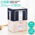 収納ボックス おしゃれ ストレージボックス 北欧 収納ケース 布 フタ付き 大容量 かわいい st-box