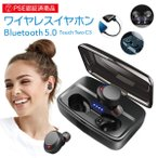 �磻��쥹����ۥ� bluetooth5.0 ξ�� ���ݡ��� �ɿ� ���ʥ뷿 ����ۥ� IPX8 ξ������ �Ҽ� �֥롼�ȥ����� Siri�б� iphone android �б� touch two-c3