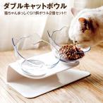 ペットボウル フードボウル 犬 猫 食器台 餌台 ペット スタンド ペット用食器 おしゃれ いぬ ねこ w-cat-bowl