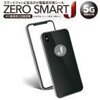 5G 電磁波対策 シール スマートフォン 電磁波 カット ブロッカー グッズ ゼロ ZERO SMART J jiang zerosmart-j