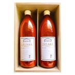 ギフト 熨斗 ジュース 桐箱 高級 北海道産 100% トマトジュース2本立て 送料無料