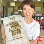 助けて!コロナの影響で良質な業務用米が売れずにいます