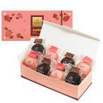 ホワイトデー プレゼント ギフト お返し お祝い チョコレート スイーツ ゴディバ(GODIVA)ドーム バームクーヘン ショコラ&あまおう苺 (8個入)
