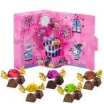 プレゼント ギフト お返し お祝い チョコレート スイーツ ゴディバ(GODIVA)ゴディバ ハロウィン G キューブ アソートメント ポップアップボックス(12粒入)