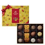 プレゼント ギフト お返し お祝い チョコレート スイーツ ゴディバ(GODIVA)ゴディバ 実りの秋 アソートメント(13粒入)