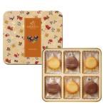 プレゼント ギフト お返し お祝い チョコレート スイーツ ゴディバ(GODIVA)ゴディバ オータム コレクション モンブランクッキー アソートメント (18枚入)