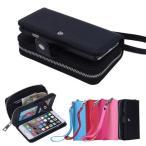 iPhone6 iPhone6s iPhone6 Plus iPhone6s Plus ケース アイフォンケース アイフォン6 Zipper お財布付き ポシェット 可愛い ケース 財布一体型 PUレザー
