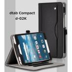 Docomo dtab Compact d-02k ケース/カバー 手帳型 薄型 レザー d-02K ケース 手帳型ケース スタンド機能付き 2つ折り 上質PU素材 dtab d-02K 高級スマートカバー