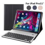 iPad 2018 秋モデル タブレットカバーiPad Pro 11キーボード ケース付き Bluetooth 耐衝撃 アルミ合金製+PUレザー ワイヤレス bluetoothキーボード