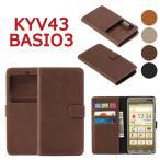 2ed90ab09c 41位 BASIO 3 KYV43ケース au KYV43 ケース ベイシオ KYV43カバー 手帳 カバー 手帳型 スマホケース スマホカバー