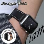Apple Watch バンド 38mm 42mm アップルウォッチ ベルト 本革 iwatch ベルト 38mm 42mm バンド 交換用バンド