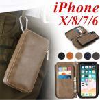 多機能 iphonexケース 大容量 分離式 アイフォン8 ケースiPhone8plus iPhone7 7plus カード 収納 カラビナ付き