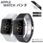 apple watch series 4 バンド サイズ調節可能 高級感 巧緻 エレガント series 4/3/2/1 アップルウォッチ バンド 44mm 40mm対応