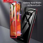 Galaxy S10+ Galaxy S10 Galaxy S9 Galaxy Note9 Galaxy S9+ ケース スマホケース アルミバンパー バンパーケース 耐衝撃 9H強化ガラス