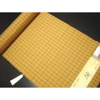 黄八丈風先染真綿紬着尺(5400円以上お買上げで送料無料!)