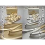 送料無料・草履バッグセット(留袖・訪問着などのフォーマル用・金色または銀色をお選び下さい)
