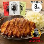 非常食 セット-商品画像