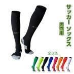 男性用サッカーソックス メンズ 大人 ストッキング スポーツ靴下 吸湿性 耐摩耗性 底厚地 24.5-27cm R-BAO ギフト プレゼント 送料無料