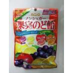 カンロ 果実のど飴