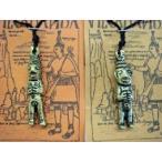 マチュピチュの守り神  ビルカバンバペンダント