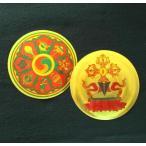 チベットの護符 八吉祥・蓮華羯磨 2種セット