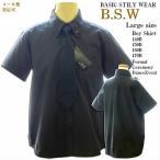 男の子 メンズ シャツ 無地シャツ 黒シャツ ネクタイ付 半袖 大きいサイズ ラージサイズ ブロード フォーマル イベント 140B 150B 160B 170B 黒 4501P