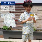 子供服 男の子 女の子 80000SAX キッズ 甚平スーツ 甚平 上下セット ブルー 水色 バナナ柄 ドビー織 綿100% 夏 100 110 120 130 夏祭り 夕涼み パジャマ 中国製
