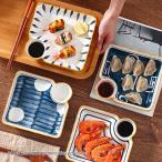 餃子用 ギョウザ 餃子皿 寿司皿 刺身皿 タレスペース付き 業務用食器 飲食店 食器 醤油皿 皿