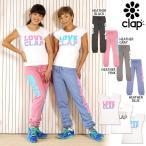 CLAP(クラップ) ANNIV vol.2 クラップ20周年アニバーサリー2 ストレッチTシャツ+スウェットレギンスパンツのお得セット