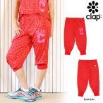 CLAP(クラップ) LEO AKA イージーパンツ|なんと赤いヒョウ柄デザインのフィットネスウェア ダンスやスポーツにおすすめのクロップドパンツ