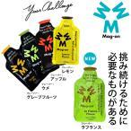 持久系アスリート向けマグネシウムサプリメントゼリー!Mag-on マグオン エナジージェル グレープフルーツ&ウメ&アップル&レモン