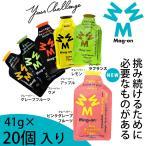 持久系アスリート向けマグネシウムサプリメントゼリー!Mag-on マグオン エナジージェル グレープフルーツ&ウメ&アップル&レモン(41g×20個入り)