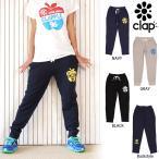 CLAP(クラップ) クラップル スウェットパンツ|ダンスやフィットネスに使える!アップルモチーフの「CLAPPLE」フィットスウエットパンツ