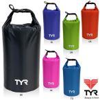 TYR(ティア) ライトドライバック(容量:20リットル) まとめてクルクルッと入れることができる防水バッグ