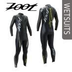 Zoot(ズート) メンズ PROPHET 2.0(トライアスロン プロフェット2.0 ウェットスーツ) 【返品交換不可】