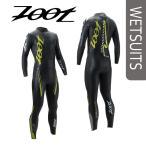 Zoot(ズート) メンズ Z FORCE 5.0 WETZOOT(Zフォース5.0 ウェットスーツ) 【返品交換不可】