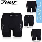 Zoot(ズート) メンズ PERFORMANCE TRI 6 INCH SHORT(トライアスロン パフォーマンス 6インチ丈 ショーツ)