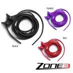 Zone3(ゾーン3)  レースロック(ロック付きゴム靴紐 シューレース)